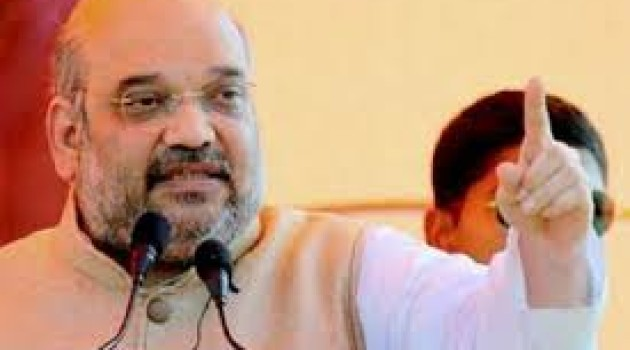 Shah arriving in Kashmir to review overall security situation, development works