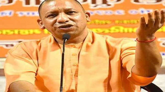 World highest Lord Ram statue to be built in Ayodhya: UP CM
