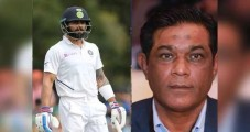 Some players you don''t mess with, Kohli one of them: Latif