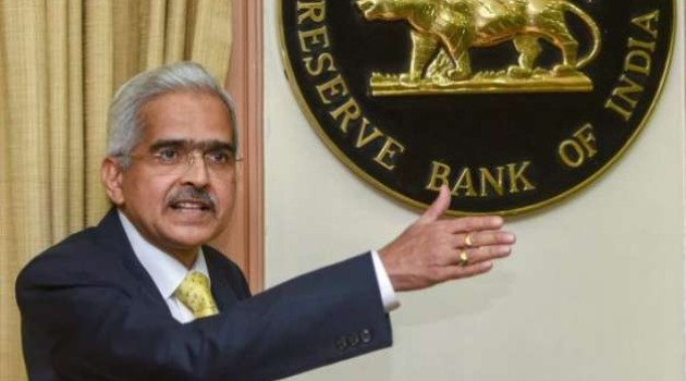 Auditors need to thoroughly scrutinise related party deals: RBI GuvAuditors need to thoroughly scrutinise related party deals: RBI Guv