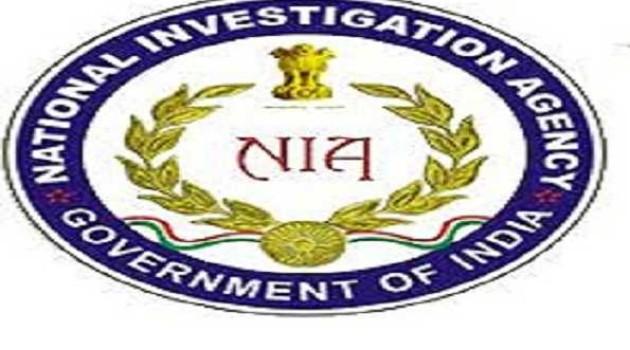 NIA raids Kashmiri businessman's house in Pulwama