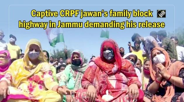 Chattisgarh Naxal Attack: Family of missing Jawan blocks Jammu-Akhnoor highway