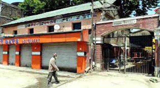 Restaurants, roadside tea stalls shut as Holy fasting month begins