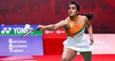 Rajya Sabha congratulates PV Sindhu for bronze medal in Olympics