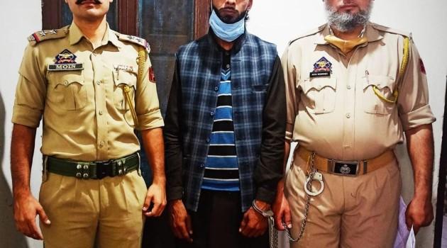 Ex-Militant turned Absconder Arrested by Kishtwar Police After 12 years
