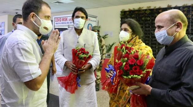 Rahul Gandhi arrives in Jammu for 2-day visit
