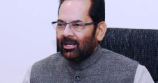 Announcement of Haj 2022 on first week of November: Naqvi